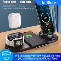 2021 6 in 1 Schnelle Drahtlose Ladegerät Stehen für iPhone/Android/Typ-C USB Handys 10W qi Schnelle Lade Für Apple Uhr AirPods Pro