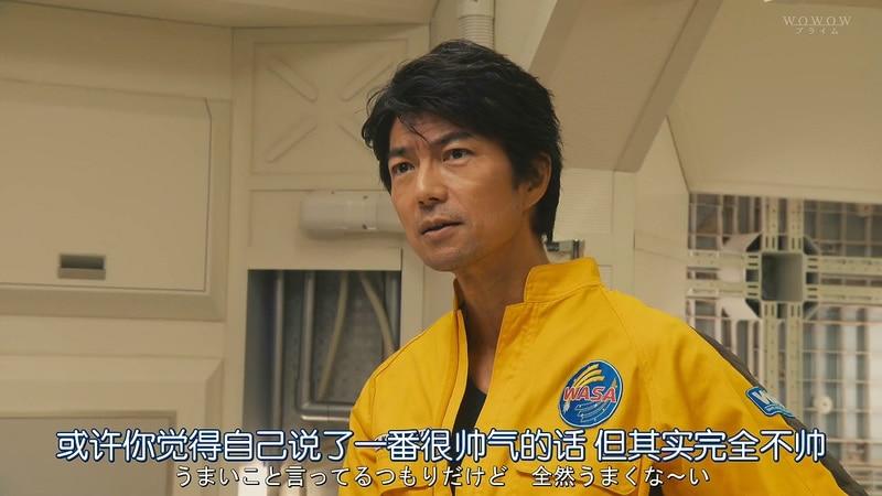 2020日剧《因某些理由住在火星》更至06集.HD720P.日语中字截图;jsessionid=_6-vzUooWk2EmqnCQwzpMA3s2YZsYnVj53NvyxPW